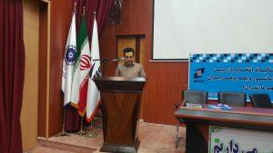 بازرس سندیکای مازندران در حال ارائه گزارش