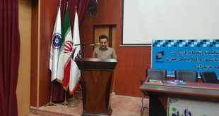گزارش بازرسی سندیکای مازندران